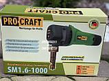 Вырубные ножницы по металлу Procraft SM1.6-1000, фото 9