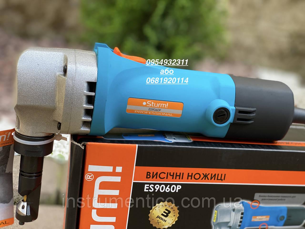 Вырубные ножницы по металлу Sturm ES9060P