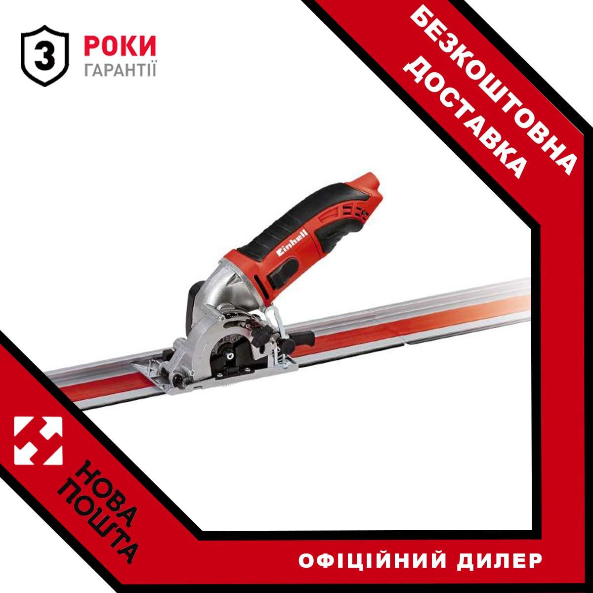 Універсальна Пила Einhell TC-CS 860/1 Kit New