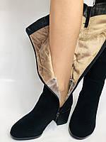 Натуральне хутро.Зимові чоботи на середньому каблуці. Натуральний замш. Люкс якість. Blue Tempt . Р. 35.37.38.39, фото 9