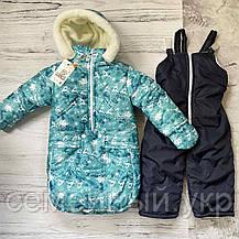 Комбинезон тройка (курточка, штаны и конверт). Для деток с рождения. 13 цветов., фото 3