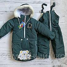 Комбинезон тройка (курточка, штаны и конверт). Для деток с рождения. 13 цветов., фото 2