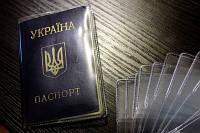 Прозрачная обложка на паспорт оригинальный подарок прикольный