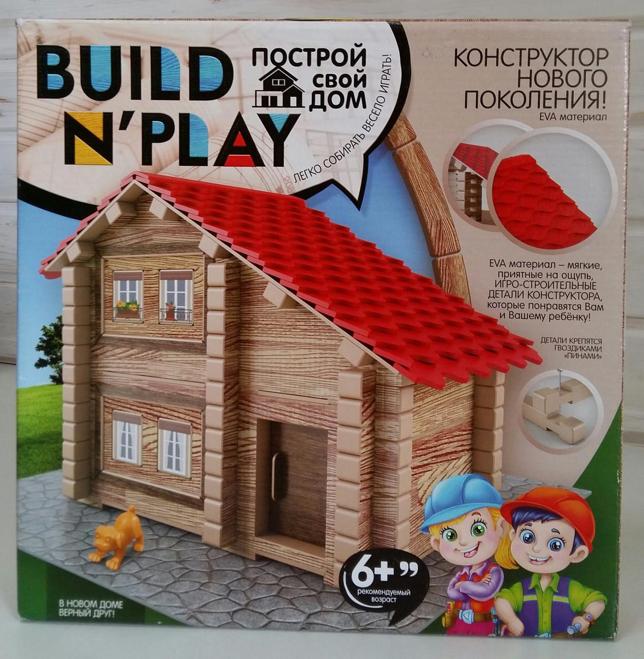 Конструктор нового поколения «BUILD N PLAY» Дом BNP-01-01