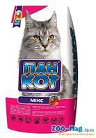 Корм для кошек Пан Кот Микс 10кг