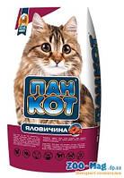 Корм для кошек Пан Кот Говядина 10кг