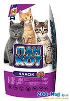 Корм для кошек Пан Кот Классик 10кг
