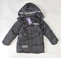 Детская зимняя куртка утепленная теплая на зиму куртка для мальчика черная 5-6 лет
