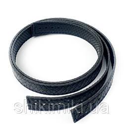 Ручки пришивные для шопперов  из эко кожи, 70*2 см, цвет черный питон