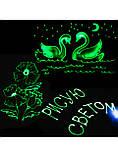 Набор для творчества Рисуй светом, планшет для рисования А4, фото 3