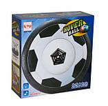 Дитячий літаючий футбольний м'яч HOVERBALL, фото 3