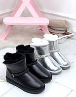 Женские ботинки угги на меху -50% знижка 36-41р