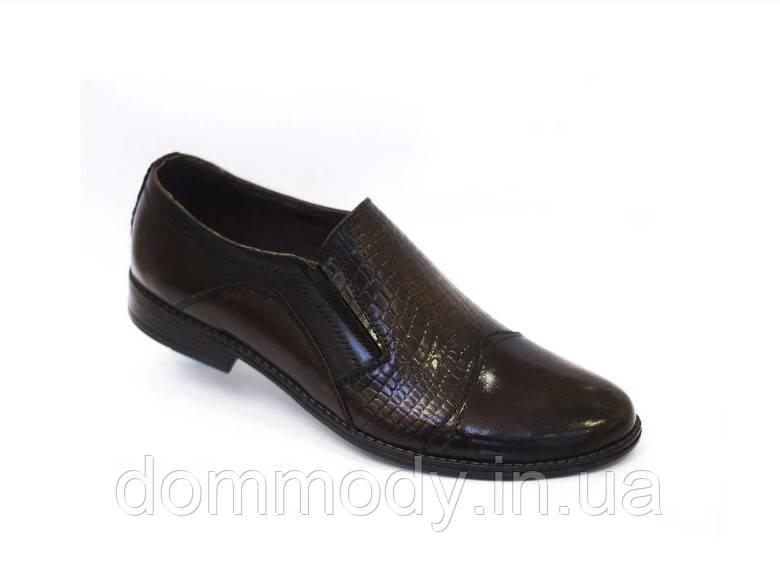 Туфли мужские из кожи Gorokodil