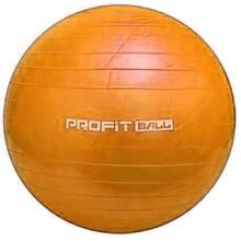 Мяч для фитнеса Фитбол Profit 0382, оранжевый