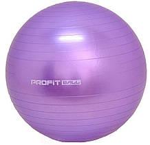 Мяч для фитнеса Фитбол Profit 0276, фиолетовый