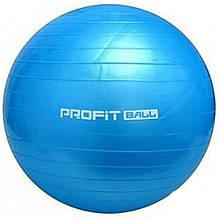 Мяч для фитнеса Фитбол Profit 0383, голубой
