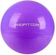 Мяч для фитнеса Фитбол Profit 0383, фиолетовый