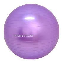 Мяч для фитнеса Фитбол Profit 75 см усиленный 0277 Violet