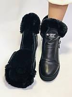 Mario Muzi. Турция. Зимние ботинки натуральный мех, кожа. Размеры 36, 38, фото 10