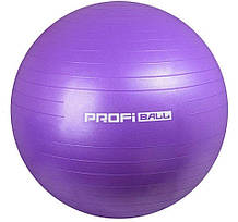 Мяч для фитнеса Фитбол MS 1540, 65см, фиолетовый