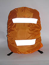 Чехол на рюкзак светоотражащий оранжевый