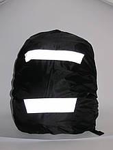 Чехол на рюкзак светоотражащий чёрный