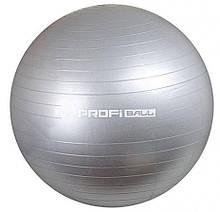Мяч для фитнеса Фитбол MS 1541, 75см, серый