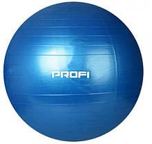 Мяч для фитнеса Фитбол MS 1541, 75см, синий