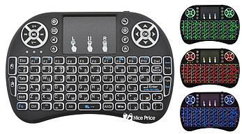 Беспроводная русская клавиатура Rii mini i8 2.4G с подсветкой (MWK08/i8) (3 цвета подсветки) (4467)