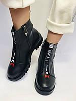 Evromoda Турция зимние ботинки на натуральном меху из натуральной кожи.  Р 37.38.40., фото 7