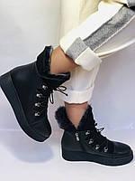 Mario Muzi. Турецкие зимние ботинки на натуральном меху из натуральной кожи,  Р.36.37.38., фото 2