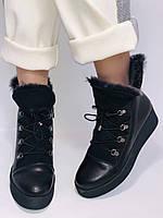 Mario Muzi. Турецкие зимние ботинки на натуральном меху из натуральной кожи,  Р.36.37.38., фото 6
