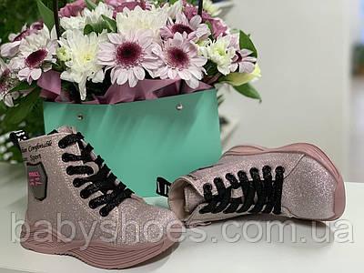 Демисезонные ботинки для девочки Jong.Golf, р. 26,28,  ДД-285