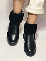 Erisses. Зимние ботинки на натуральном меху на низкой  подошве, Р.37-39, фото 7
