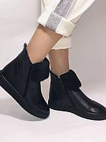 Erisses. Зимние ботинки на натуральном меху на низкой  подошве, Р.37-39, фото 4