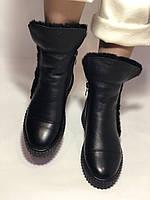 Erisses. Зимние ботинки на натуральном меху на низкой  подошве, Р.37-39, фото 5