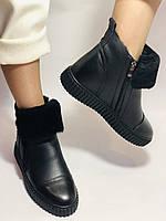 Erisses. Зимние ботинки на натуральном меху на низкой  подошве, Р.37-39, фото 3