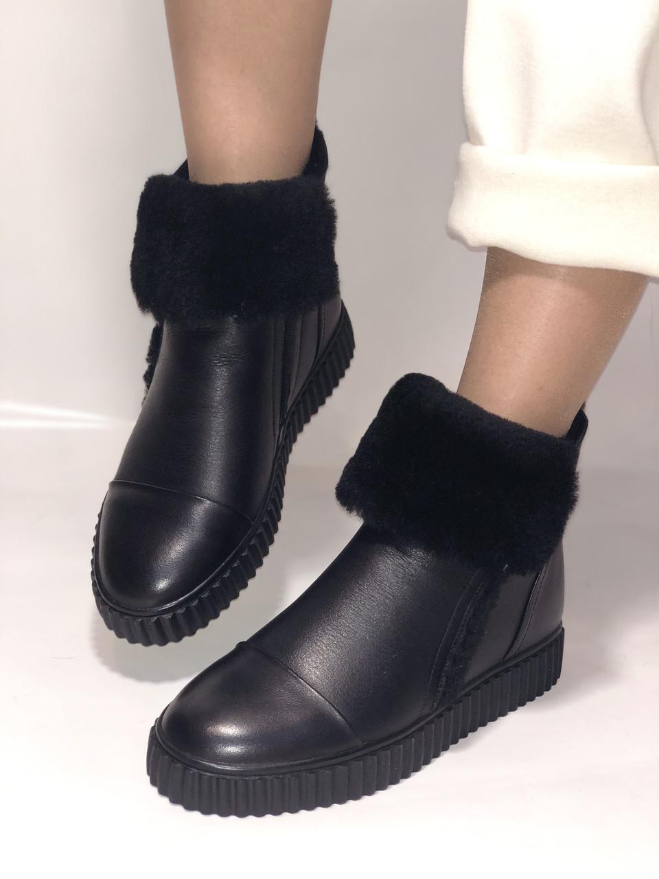 Erisses. Зимние ботинки на натуральном меху на низкой  подошве, Р.37-39