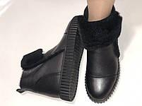 Erisses. Зимние ботинки на натуральном меху на низкой  подошве, Р.37-39, фото 9