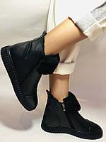 Erisses. Зимние ботинки на натуральном меху на низкой  подошве, Р.37-39, фото 2