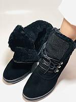 Зимові черевики натуральне хутро, натуральна замша. Прихована танкетка. Р. 38,39.Vistally., фото 10
