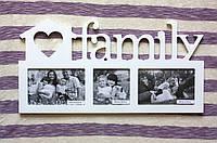 """Фоторамка """"Family"""" №3"""