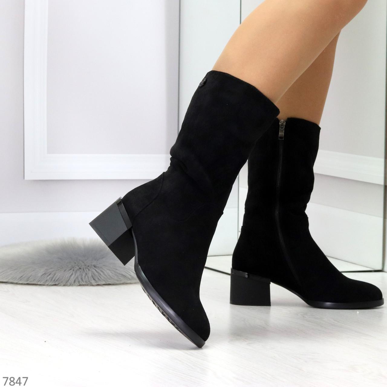 Элегантные черные замшевые женские зимние сапожки на низком каблуке