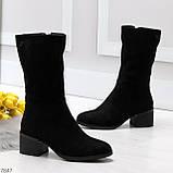 Элегантные черные замшевые женские зимние сапожки на низком каблуке, фото 3