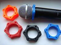 Цветное резиновое кольцо для радиомикрофона SHURE pgx24, pgx4, sm58, pg58.