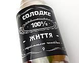 """Конфеты в баночке """"100% Сладкая жизнь"""" в стиле виски """"Джек Дениелс"""" в подарочной упаковке, фото 4"""