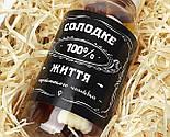 """Конфеты в баночке """"100% Сладкая жизнь"""" в стиле виски """"Джек Дениелс"""" в подарочной упаковке, фото 9"""