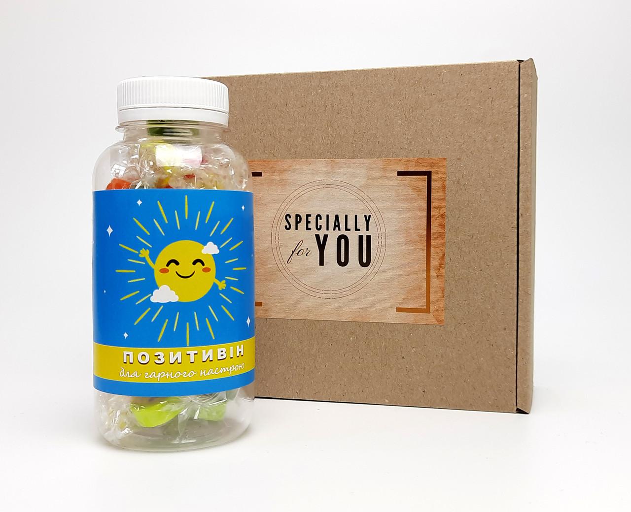 """Конфеты в баночке """"Позитивин"""" - лучший подарок для хорошего настроения в крафтовой подарочной упаковке"""