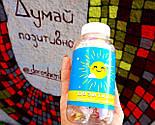 """Конфеты в баночке """"Позитивин"""" - лучший подарок для хорошего настроения в крафтовой подарочной упаковке, фото 8"""