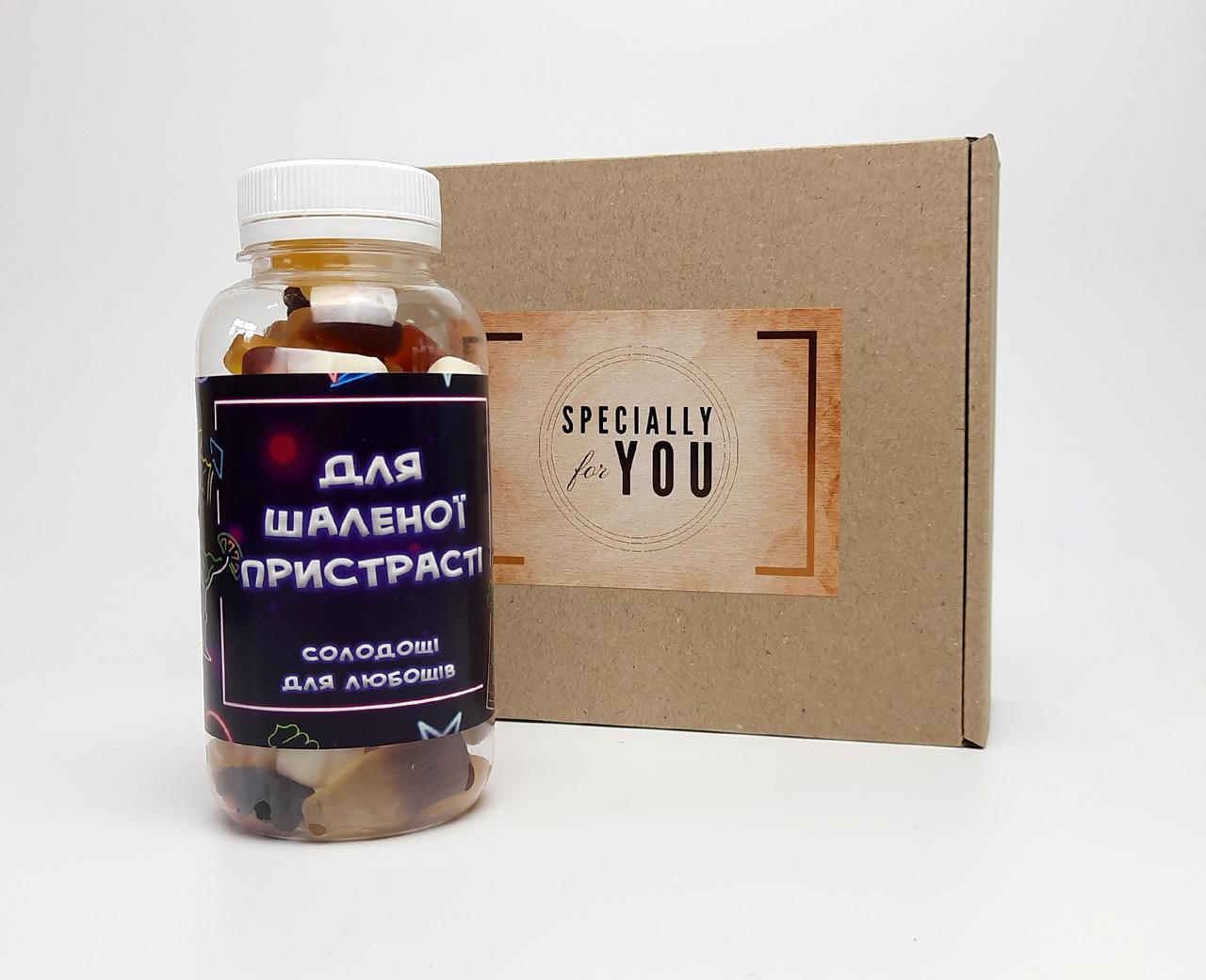 """Пикантный подарок """"Для неистовой страсти"""" (на укр) в праздничной крафтовой упаковке - Прикольный секс подарок"""